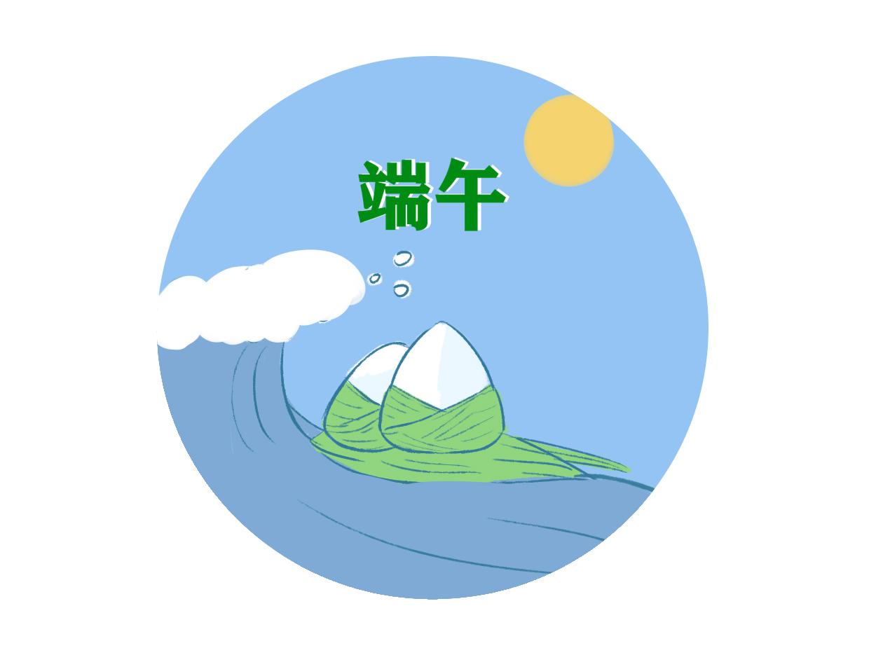 【散文】粽情飞舟、龙腾端午