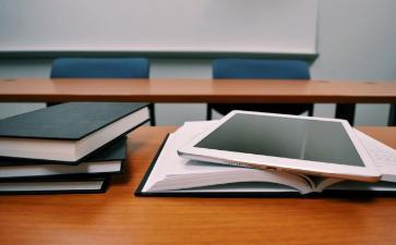教育培训机构工作计划范文参考