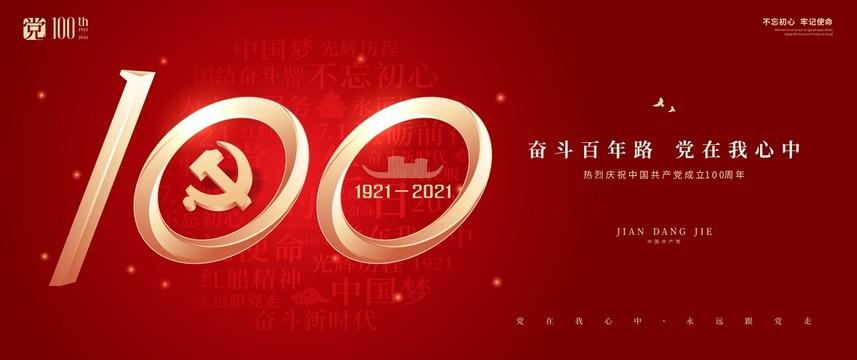 """2021年度""""七一勋章""""获得者事迹材料介绍6篇"""
