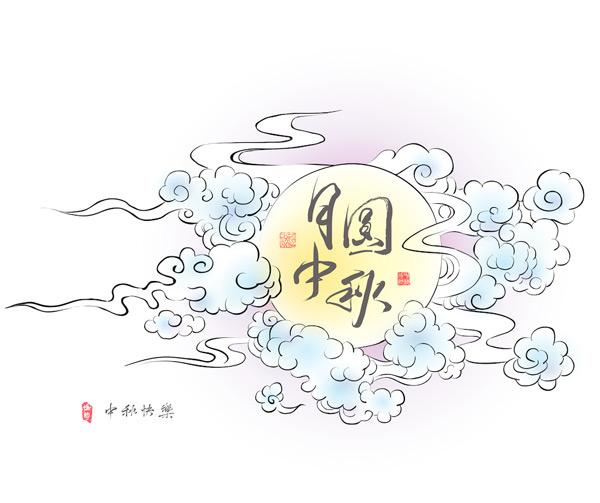 中秋话月饼(乡愁散文)